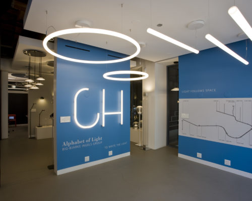 Artemide-Showroom-Chicago